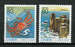 JAPON 1999 N° 2705/2706 ** Neufs MNH Superbes C 4 € Faune Marine Crabe Paysage Animaux Landscape Préfecture - 1989-... Emperor Akihito (Heisei Era)