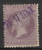 Italy 1869 Vittorio Emanuele II, 5C, Nice Fiscal/ Revenue Stamp - 1861-78 Victor Emmanuel II.