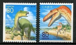 JAPON 1999 N° 2515a/2516a ** Neufs MNH Superbes C 4 € Faune Dinosaures Animaux - 1989-... Emperor Akihito (Heisei Era)