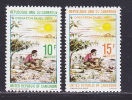 "CAMEROUN N°  627 & 628 ** MNH Neufs Sans Charnière, TB (D8792) Opération "" Sahel Vert ""  - 1978 - Cameroon (1960-...)"
