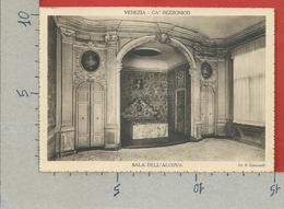 CARTOLINA NV ITALIA - 1936 Mostra Settecento Veneziano A Cà Rezzonico - VENEZIA - Sala Dell'Alcova - 10 X 15 - Esposizioni