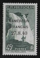 CAMEROUN 1940 YT 218** - Neufs