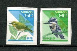 JAPON 1993 N° 2079b/2080b ** Neufs MNH Superbes C 3,50 € Faune Oiseaux Passereau  Birds Martin Pêcheur Animaux - 1989-... Emperor Akihito (Heisei Era)