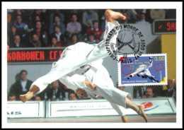 4941/ Carte Maximum (card) France N°3111 Championnats Du Monde De Judo 1997 - Maximum Cards