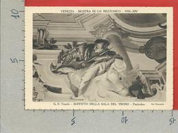 CARTOLINA NV ITALIA - 1936 Mostra Settecento Veneziano A Cà Rezzonico - VENEZIA - Soffitto Sala Del Trono - 10 X 15 - Esposizioni