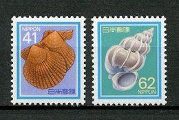 JAPON 1989 N° 1725/1726 ** Neufs MNH Superbes C 3 € Faune Marine Coquillages Peigne Scalaire Sheels Animaux - 1989-... Emperor Akihito (Heisei Era)