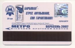 UKRAINE Kyiv Metro Subway Civil TICKET Plastic September 2007 Medicine Medicament - Subway