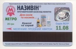 UKRAINE Kyiv Metro Subway Civil TICKET Plastic November 2008 Medicine Medicament - Subway