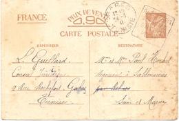 France Entier Carte Inter Zone De Gabes Tunisie Obl Daguin - Entiers Postaux