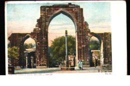India Delhi Great Arch & Iron Pillar - Inde
