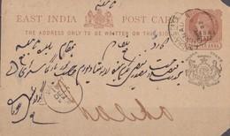 India, Inde Entier Postal Scan R/V. - Entiers Postaux