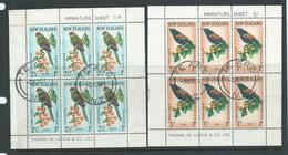 New Zealand 1962 Birds Tieke Kakariki Health Charity Miniature Sheets Sound Used - New Zealand