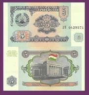 Tajikistan P2, 5 Ruble, Arms / Majlisi Olli (Parliament), 1994 UNC $2 Cat Value - Tajikistan
