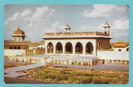 INDIA KHAS MAHAL AGRA FORT UNUSED - India