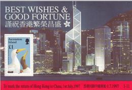 1997 Ascension Hong Kong Return To China Birds Souvenir Sheet MNH - Ascension (Ile De L')