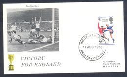 England Uk United Kingdom 1996 Cover: Football Fussball Soccer Calcio: FIFA World Cup  Victory For England Jules Rimet - Coupe Du Monde