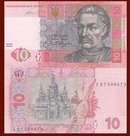 Ukraine P119Ad? , 10 Hryven, Cossack Ivan Mazepa / Cathedral, Candle, Tambourine - Ukraine