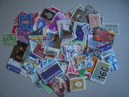 PAYS-BAS/NEDERLAND LOT DE 100 TIMBRES OBLITERES TOUS DIFFERENTS - Colecciones Completas