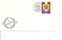 Pérou - Garde Républicaine ( FDC De 1977 à Voir) - Peru