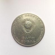 """1 Rubel Münze Aus Der Sowjetunion Von 1967 """"50. Jahrestag Der Revolution"""" (sehr Schön) - Russland"""