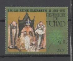 Tchad N°329, Couronnement D'Elizabeth II - Tchad (1960-...)