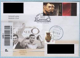 UKRAINE / FDC / Klitschko Brothers. Boxing. Circulated Registered Letter. Kyiv 2010 - Ukraine