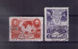 Russia 1950, Michel Nr 1513-14, Used - Used Stamps