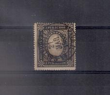 Russia 1884, Michel Nr 38y, Used - Gebruikt