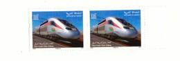 Maroc. Bloc  De 2 Timbres 2019. TGV Marocain. Al Bouraq. Train à Grande Vitesse. - Trains