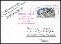 7488 1978 50eme Anniversaire Liaison France Amerique Du Sud Pa 50 France Lettre (cover) - Postmark Collection (Covers)