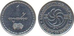 25 Pieces Georgia - 1 Tetri 1993 UNC Bag - Georgia