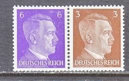 GERMANY  510    *   Wmk. 237  ( Mi 4 ) - Unused Stamps