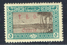CILICIE 1919   Pyramides D'Egypte   - Surcharge T.E.O. Cilicie   Yv 73 - Cilicien (1919-1921)