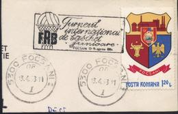 Basket - Ball  Tournoi International Juniors    Cachet Special  Roumanie / Romanian 1984 Fragment - Basketball