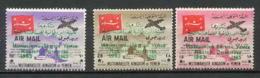 Yemen Royaume (kingdom) - 4018/ N° 66 / 68 - 1965 International Physicians British Yemen Relief Comitee ** MNH Cote 26 E - Yémen
