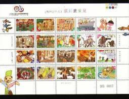 Taiwan 1996 Kid Drawing Stamps Sheetlet Aborginal Cat Geese Loofah Vegetable Lotus Fish Ram Butterfly - Blocks & Sheetlets