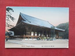 Japan > Kyoto Chioin  >ref 3249 - Kyoto