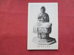 Japan >  Koyasan Sculpture >ref 3249 - Japan