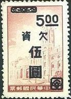 1961 Postage Due Stamp Presidential Mansion Architecture Tax20 - Other