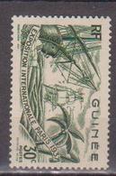 GUINEE    N°  YVERT  :    120    NEUF AVEC  CHARNIERES      ( Ch  2/10 ) - Guinée Française (1892-1944)