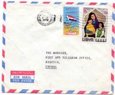 1970 , Mischfrankatur LAR Und Königreich Libyen, Bedarfsbrief, Los 51197 - Libya