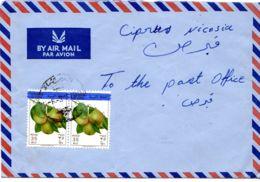 8.3.1970 , Früchte Des Landes - Königreich Libyen Mit Filzstift Unkenntlich Gemacht, Bedarfsbrief, Los 51198 - Libya