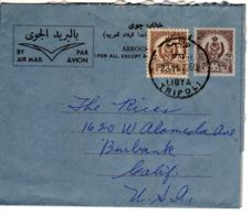 23.11.1960; Aerogramme Tripoli Vers USA, Lot 51201 - Libye