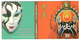 15873 - PRESTIGE DEFINITIVE STAMPS BOOKLET - 1997-... Région Administrative Chinoise