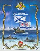 Russia 2008 The 75th Anniversaries Of The North Fleet Of Russia.MNH ** - 1992-.... Federation