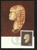 FDC Carte Maximum Premier Jour St Germain En Laye 6/3/1976 N°1868 Vénus De Bssempouy TB Soldé à Moins De 20 % ! - FDC
