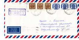 Air Mail: Kyrgyz Republic, 2001 - Kyrgyzstan