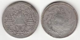 Pièce De 1 Bath à L'Eléphant ( Rama VI 1880 - 1925 ) En Argent - Thaïlande