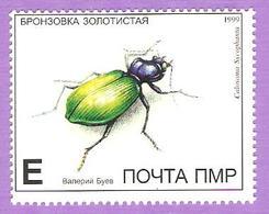 """Moldova MoldaviaTransnistria 1999 """"Bronzovka Golden"""" - Moldova"""