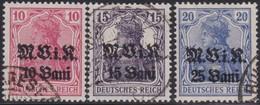 Deutsches Reich - Rumania   .    Michel   .  4/6      .    O     .    Gebraucht  .   /   .  Cancelled - Germany